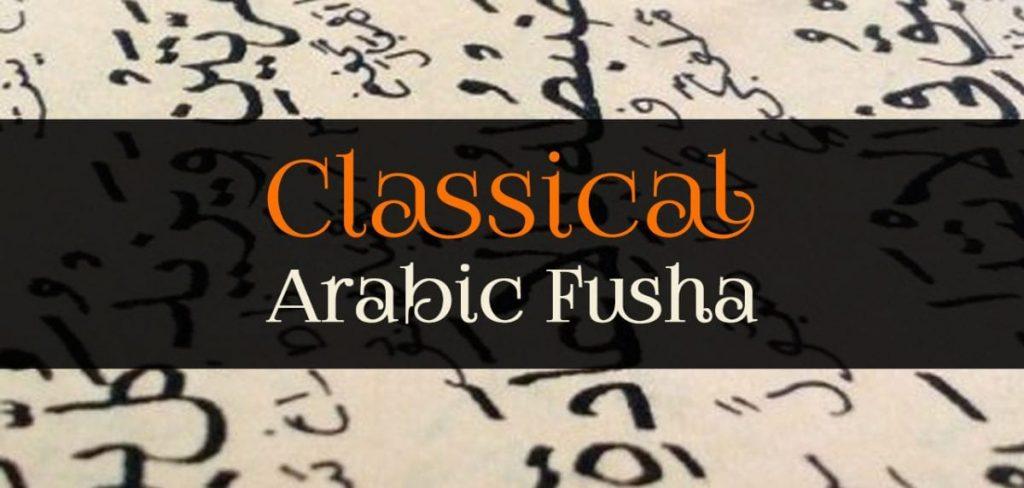Classical Arabic Poetry From Al-Mutanabbi (English)  …