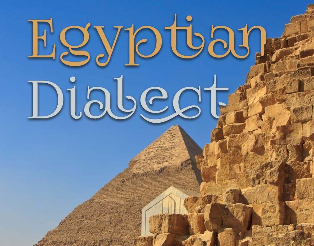 Egyptian Arabic books