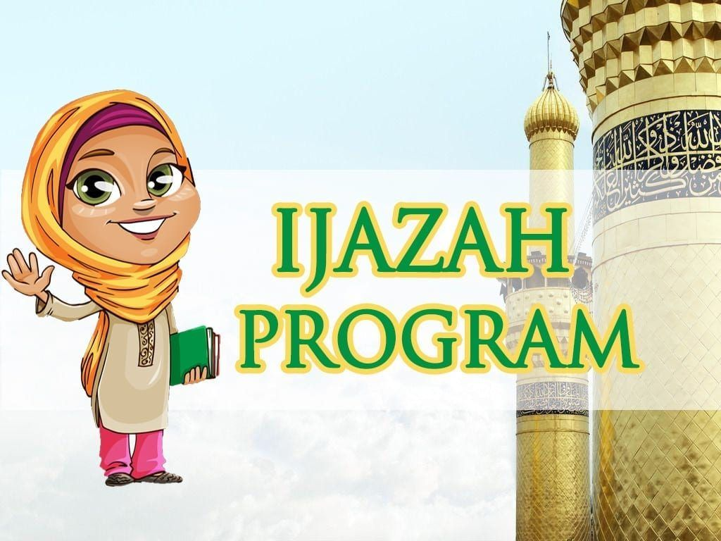 Online ijazah program
