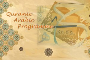 Learn QuranicArabic(Arabic learning through Quran )