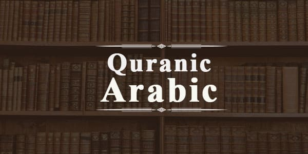 Learn Quranic Arabic Languages Online