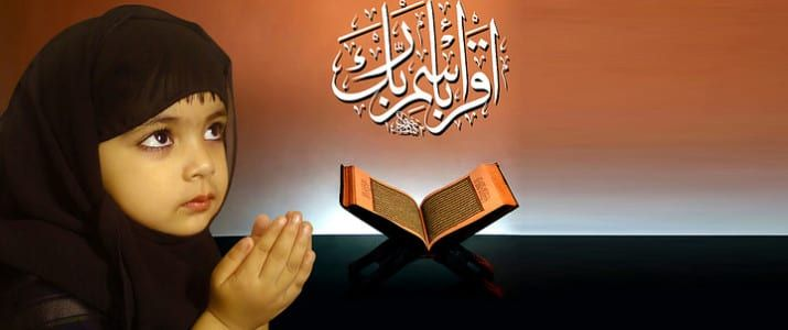Learn Quran Language