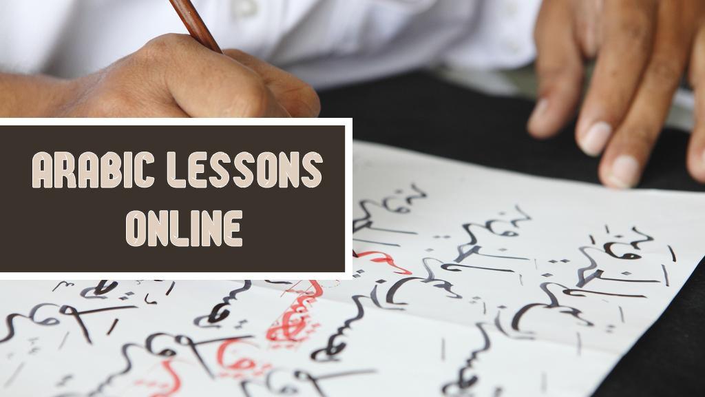 Arabic lessons online