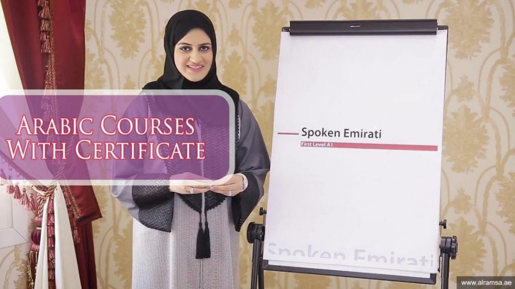 Arabic courses with certificate