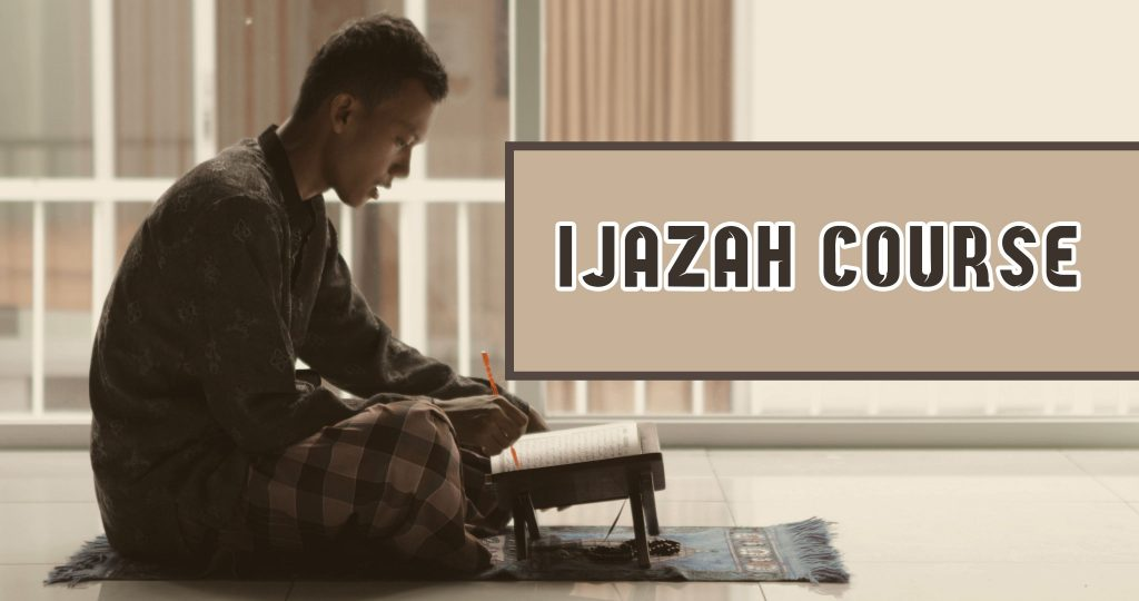 Ijazah course