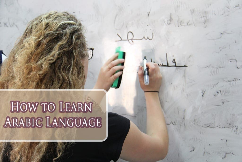 How to learn Arabic language