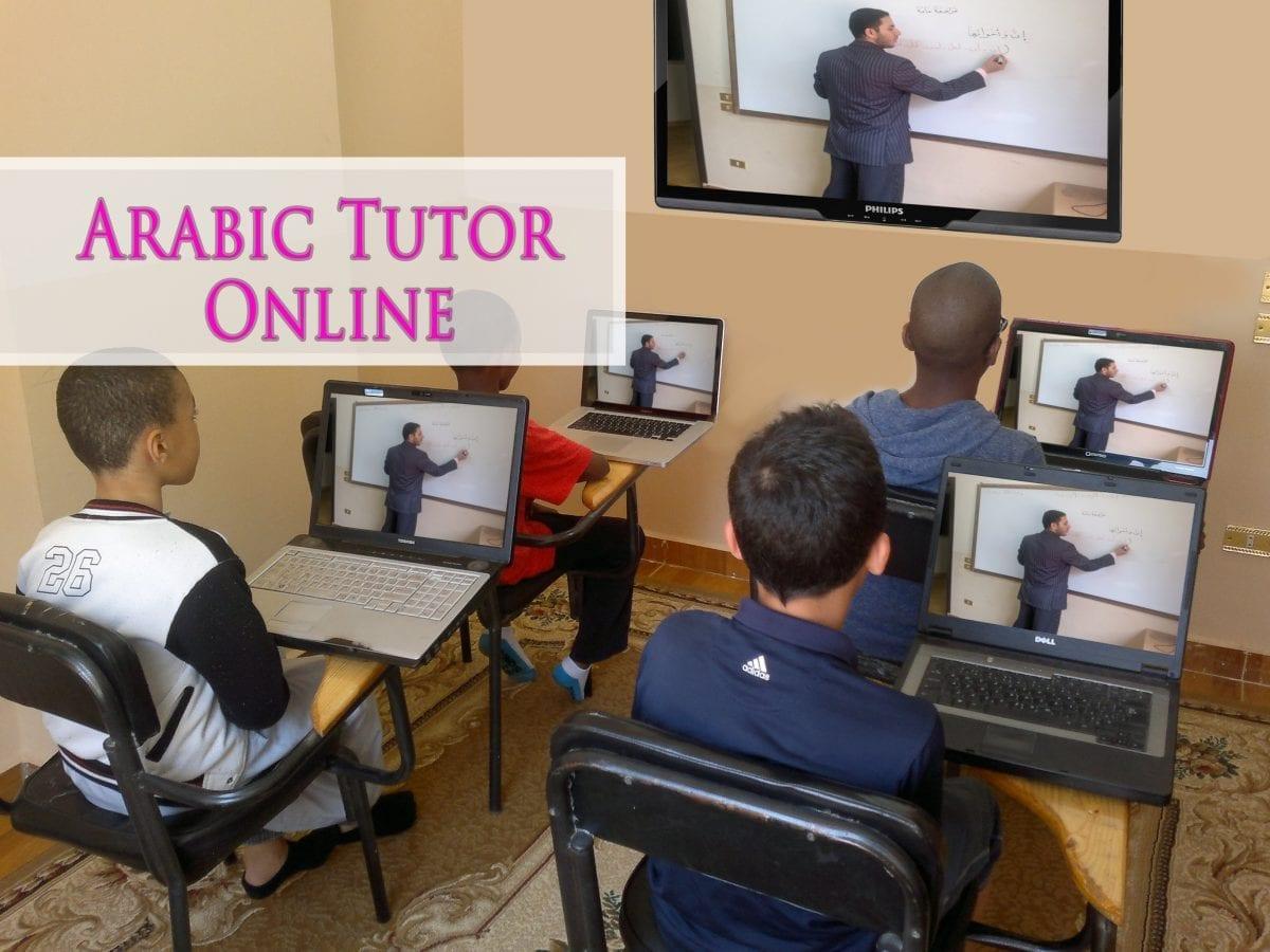 Arabic tutor online