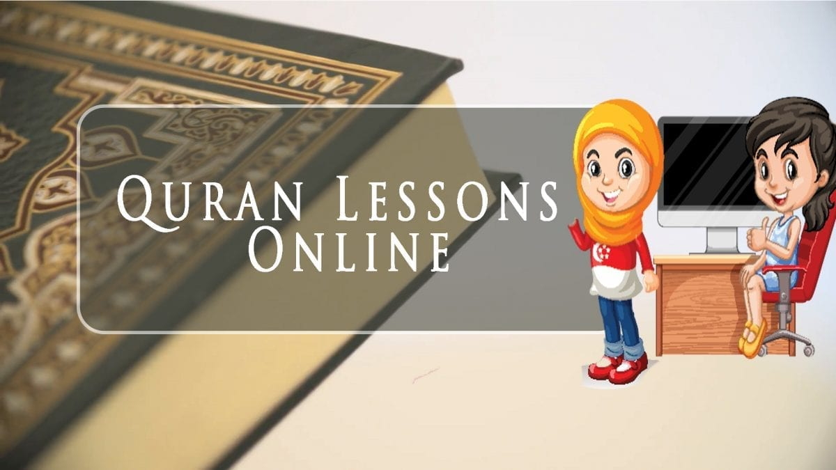 quran lessons online