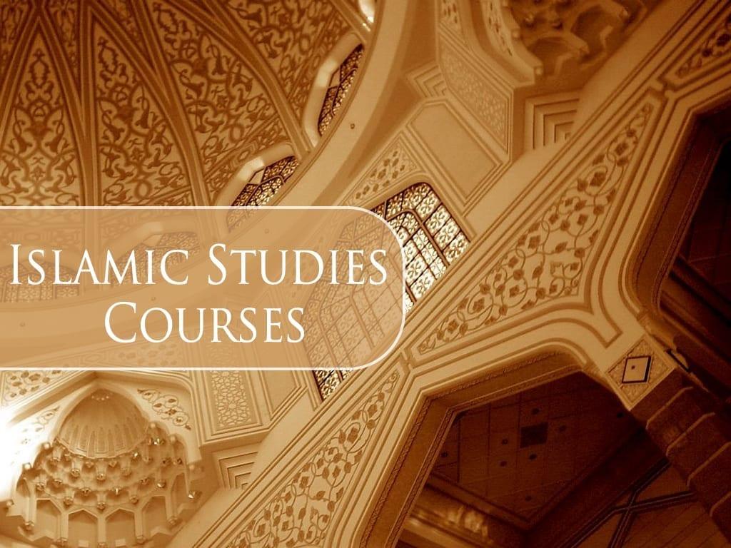 islamic studies courses