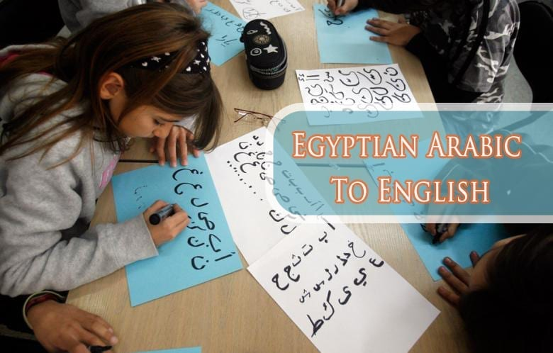egyptian arabic to english