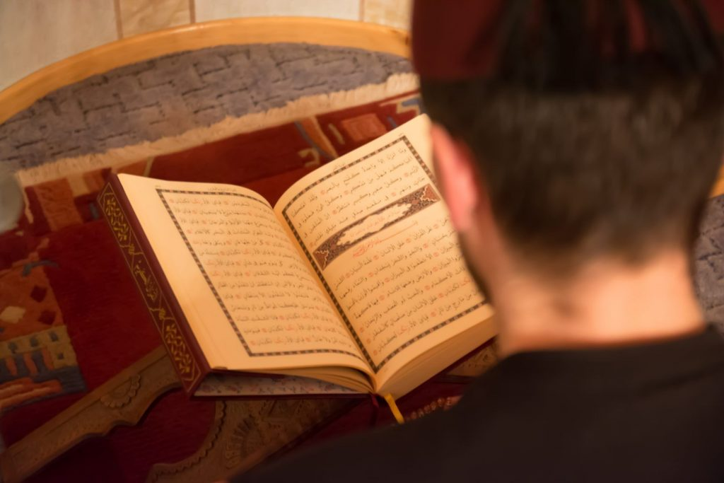 Quran Ijazah Online