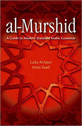 al-murshid