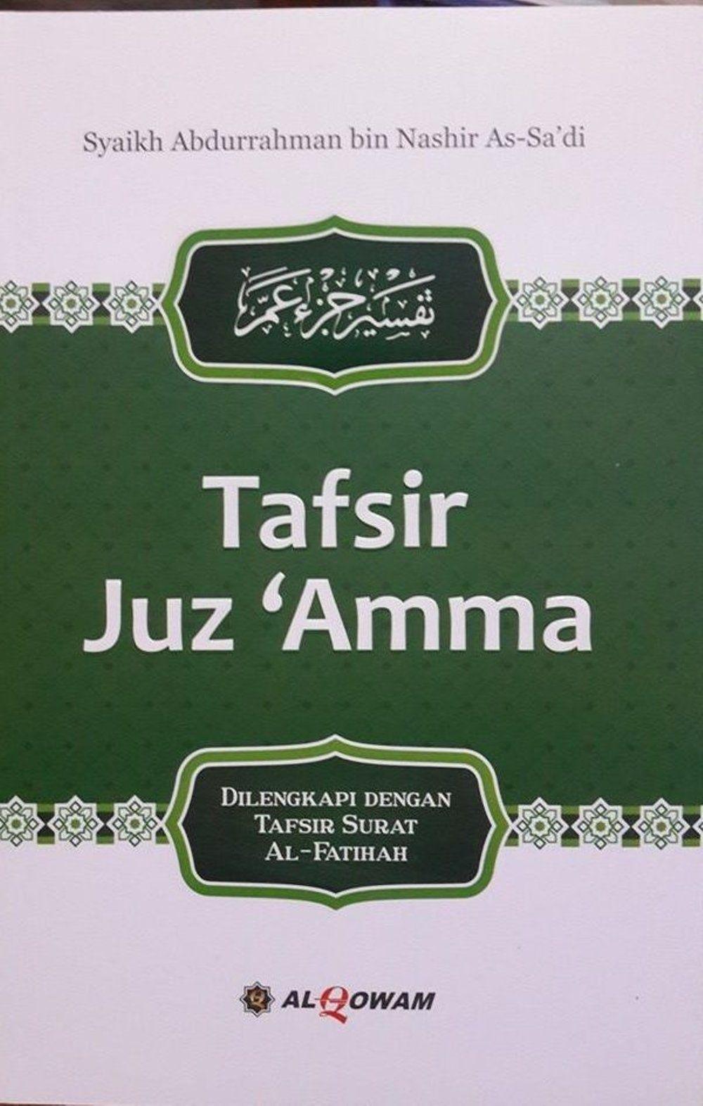 Tafsir Juz Amma