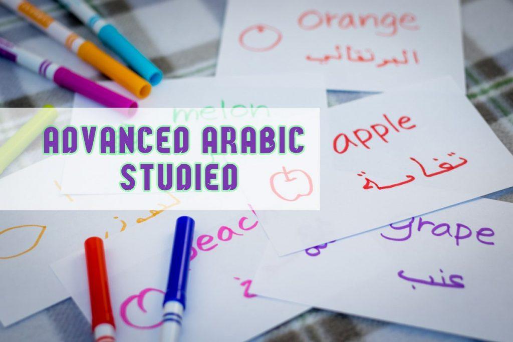 Advanced Arabic Studied