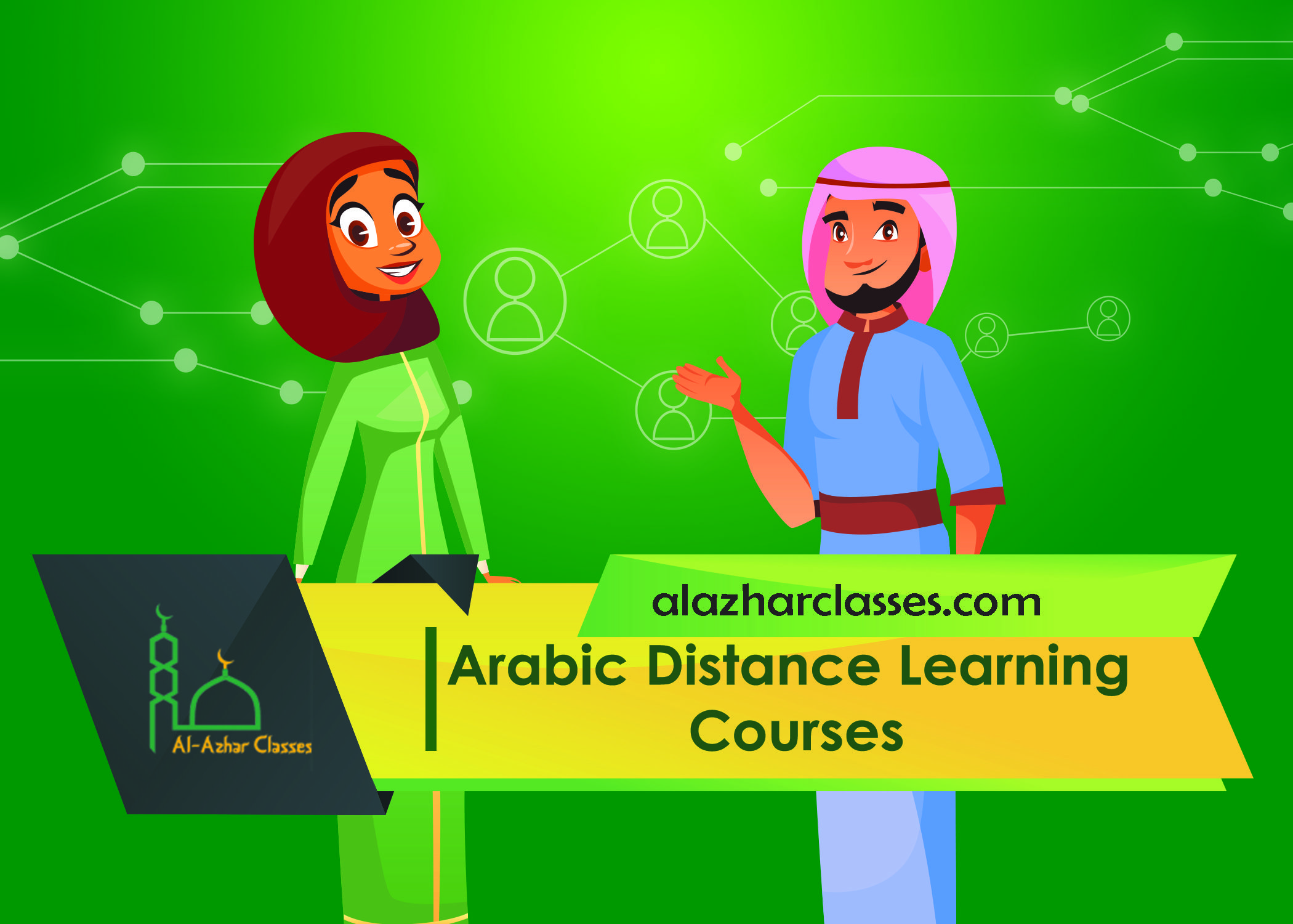 Arabic distance learning courses