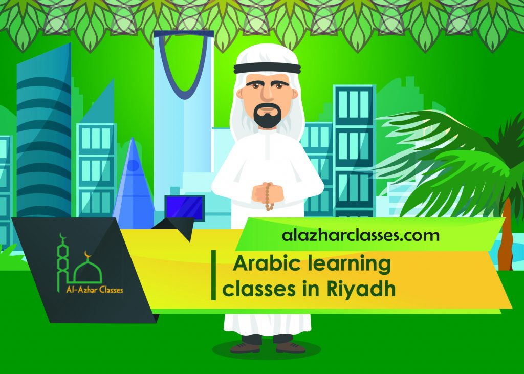 Arabic Learning Classes in Riyadh