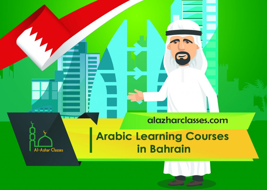 Arabic Learning Courses In Bahrain