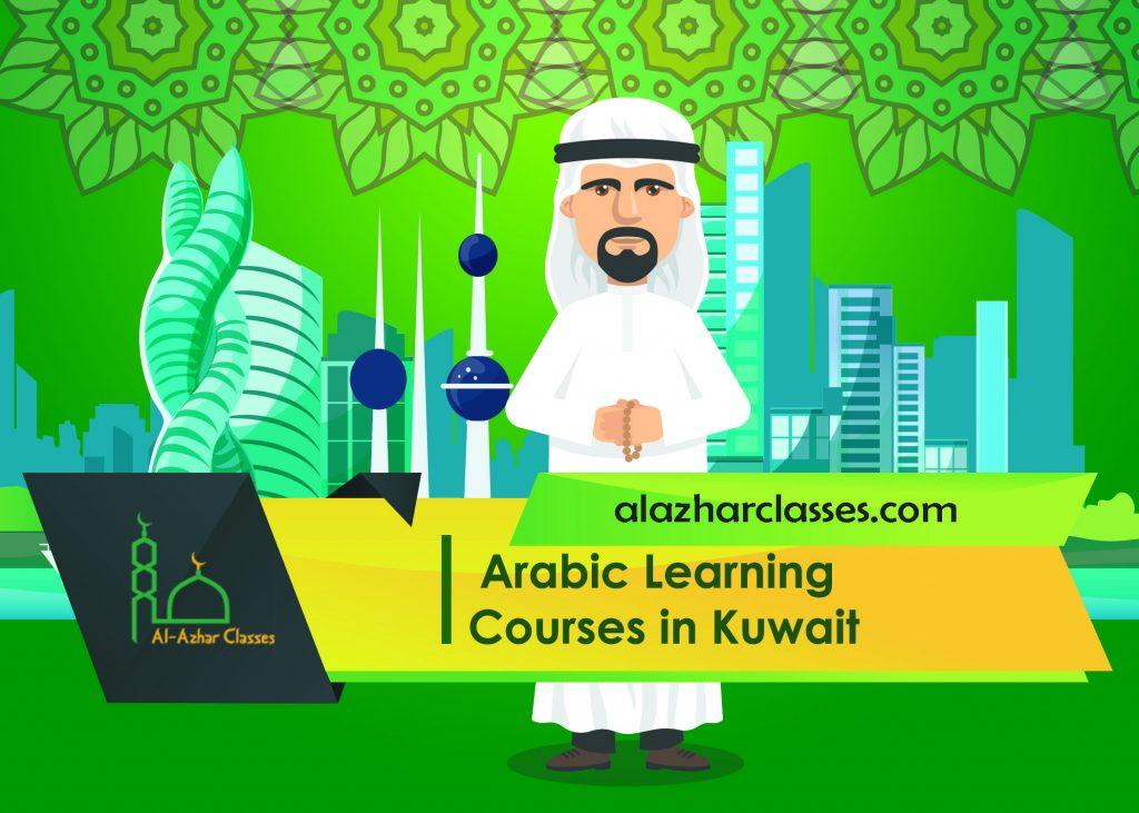Arabic learning courses in Kuwait