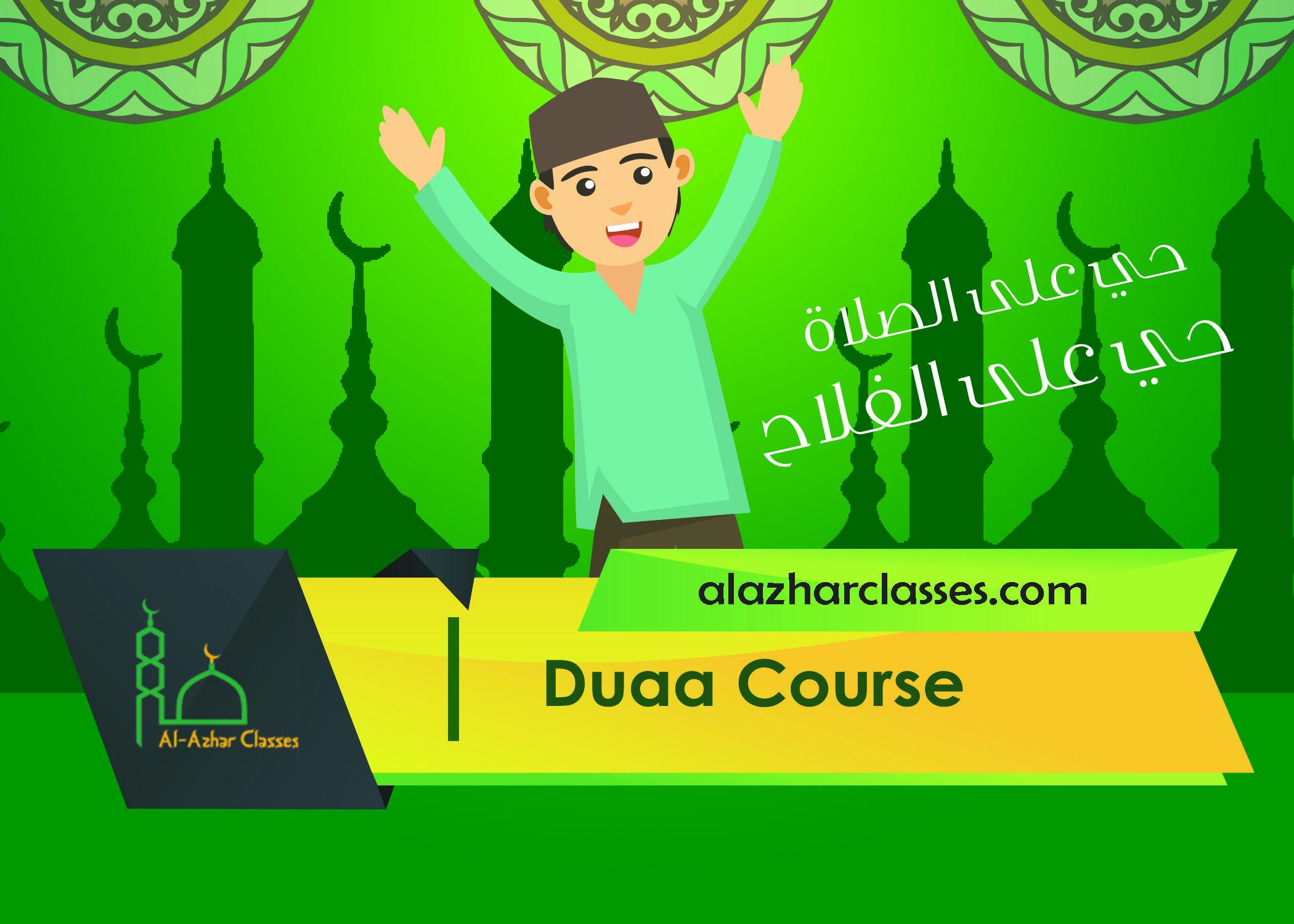 Duaa Prayer, Actions, Azkar Course