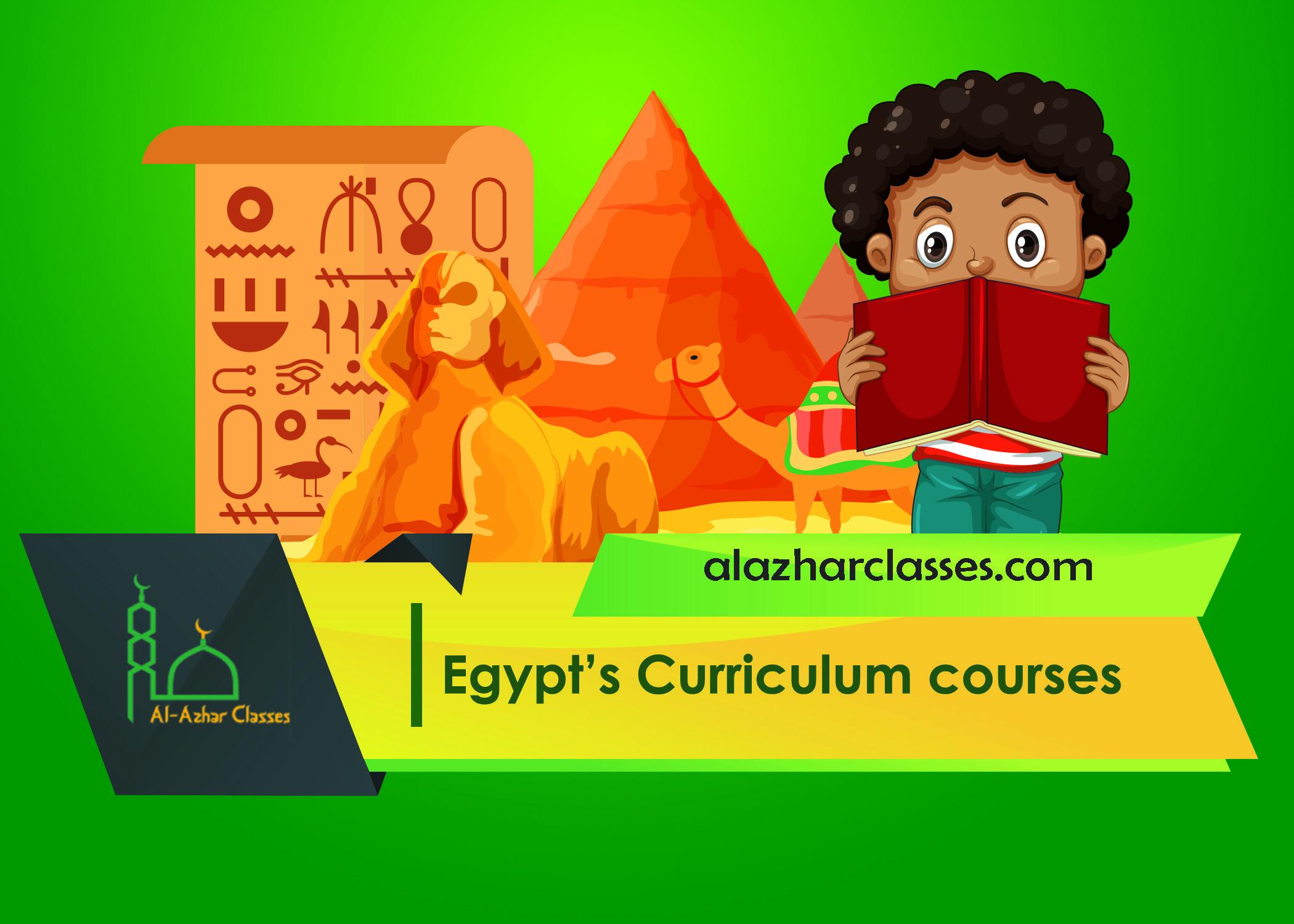 Egypt's Curriculum Courses