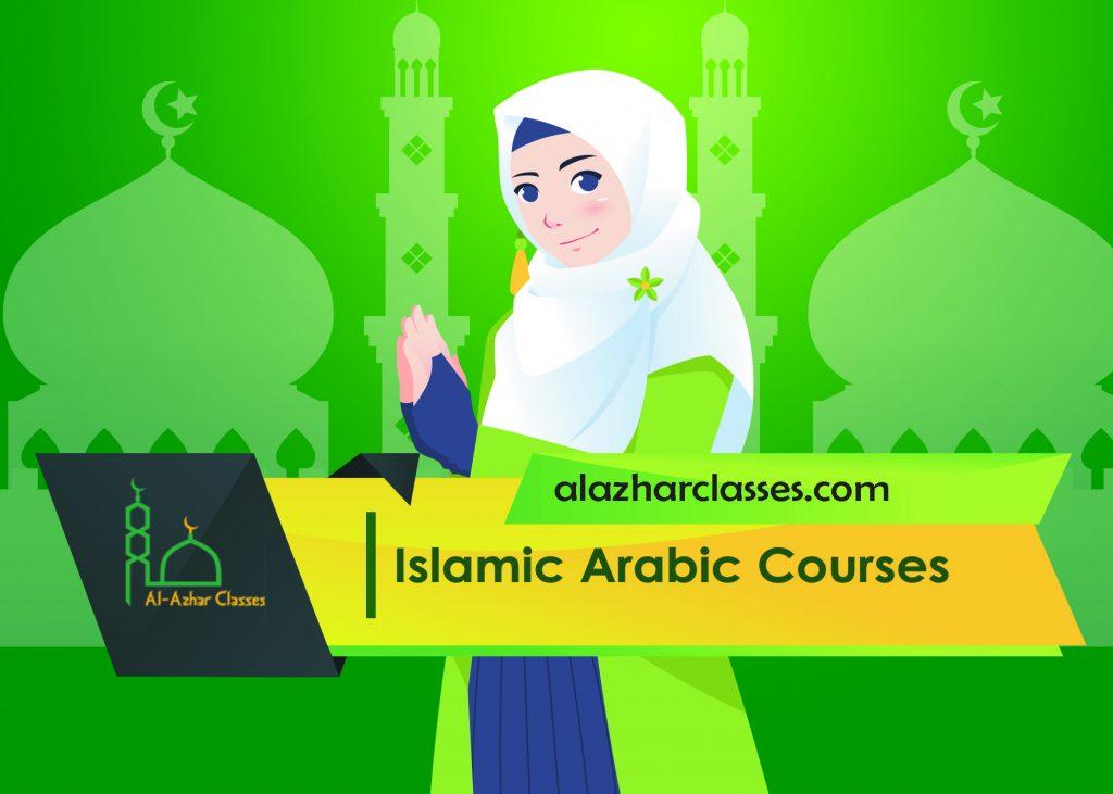 Islamic Arabic courses