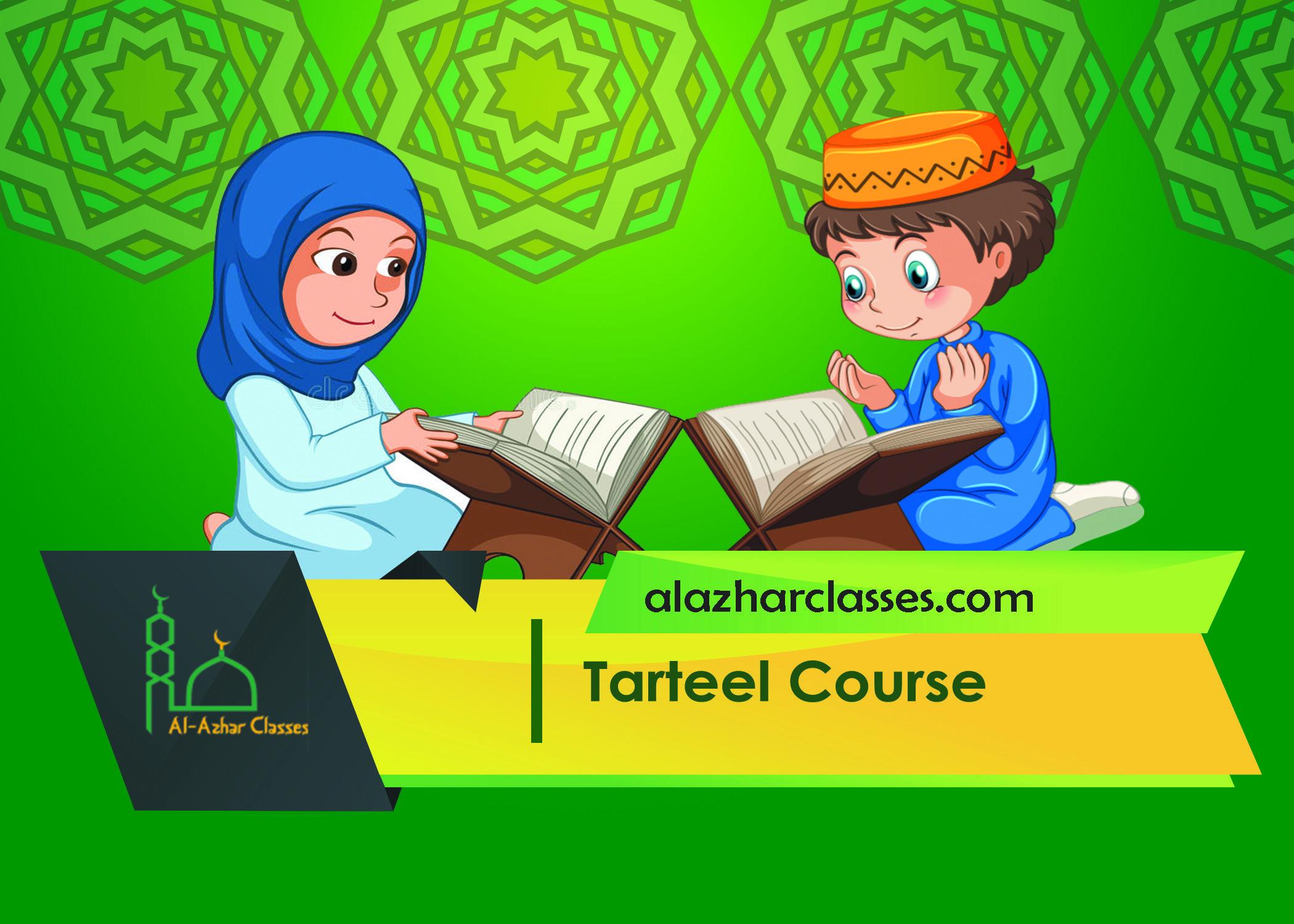 Tarteel Course
